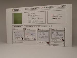 [charapedia] 新しいwebサービス(のプロモーションムービー)を作る