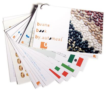 Beans-Book