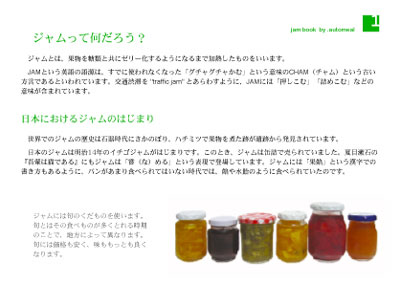 Jam-Book1
