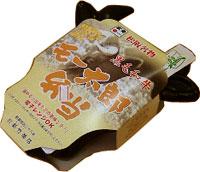 Moo-Taro01